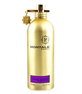 Montale где понюхать в москве